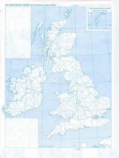 Копия Конт карта Великобрит