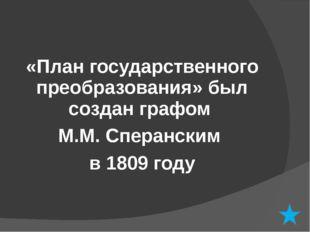 Кем была принята «четвертая» Конституция РСФСР?