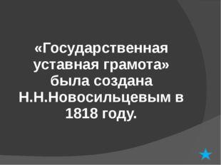 Каковы особенности Конституции РСФСР 1918 года?
