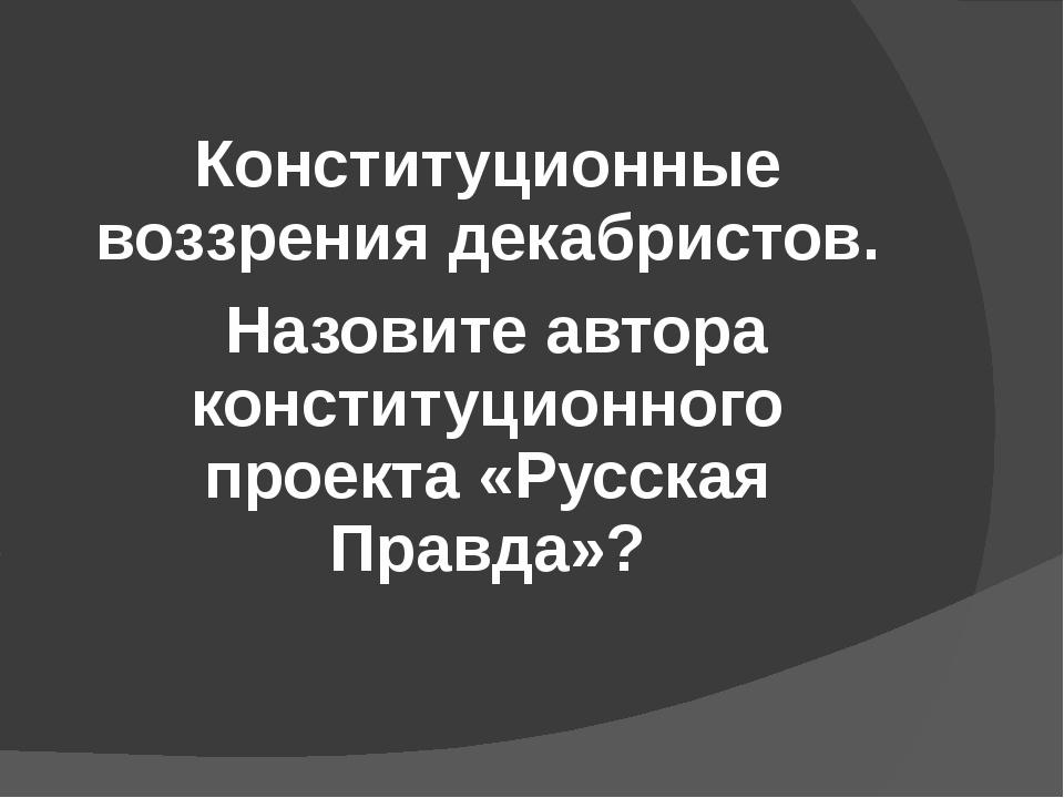 В чем отличия Конституции РСФСР 1918 года от Конституции РСФСР 1925 года?