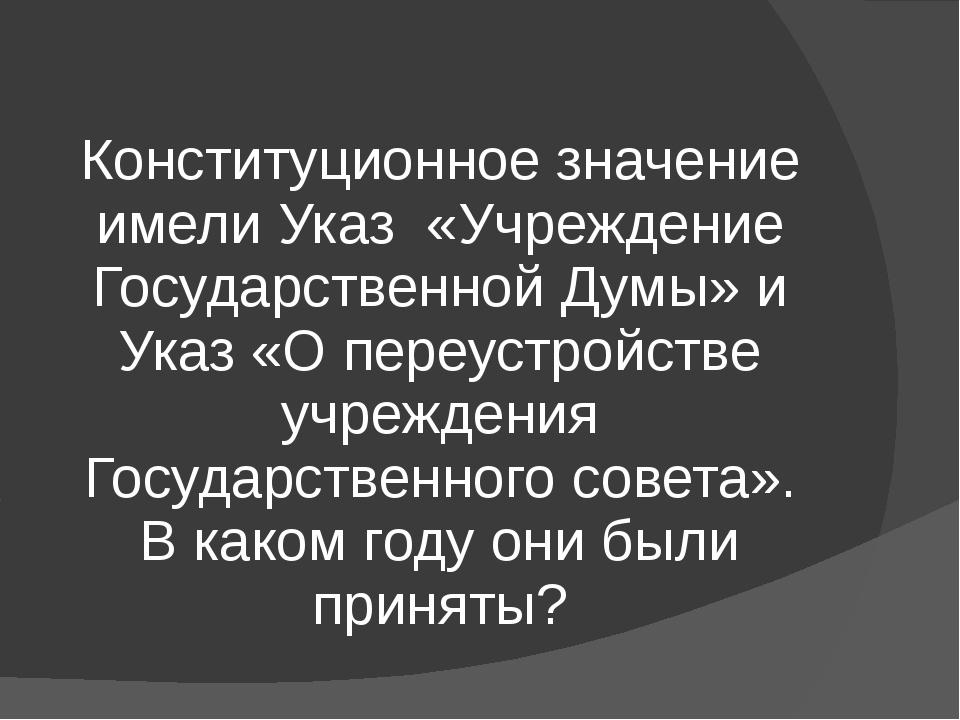 Первая Конституция РСФСР была принята на V Всероссийским съездом Советовна...
