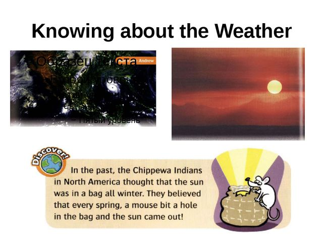 Knowing about the Weather