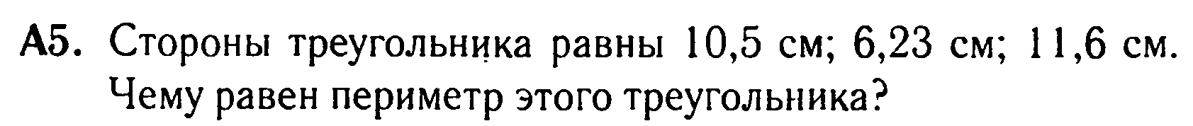 hello_html_m22ed9a1a.png