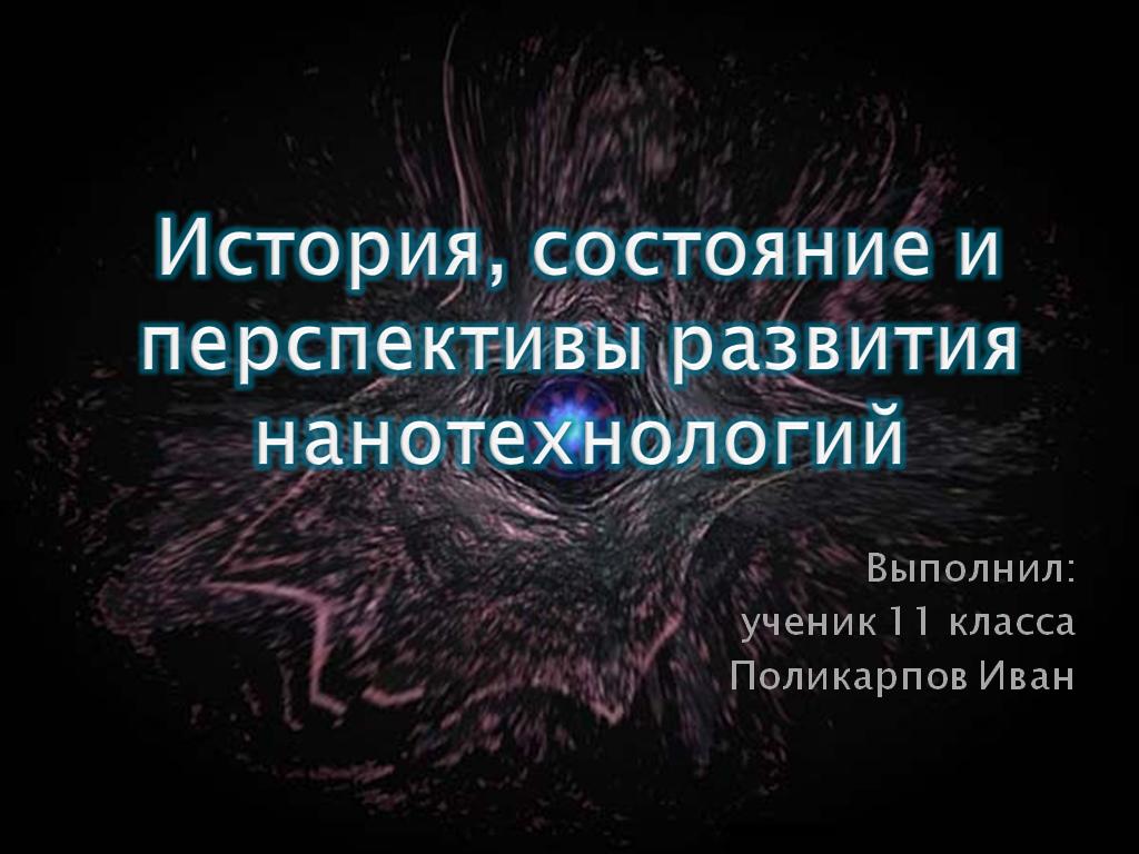 hello_html_52e457d0.png