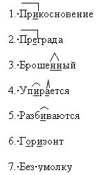 http://festival.1september.ru/articles/210902/img1.jpg