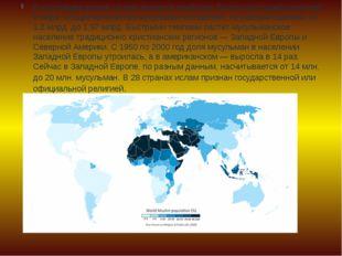 В настоящее время, ислам является наиболее быстро растущей религией в мире. О