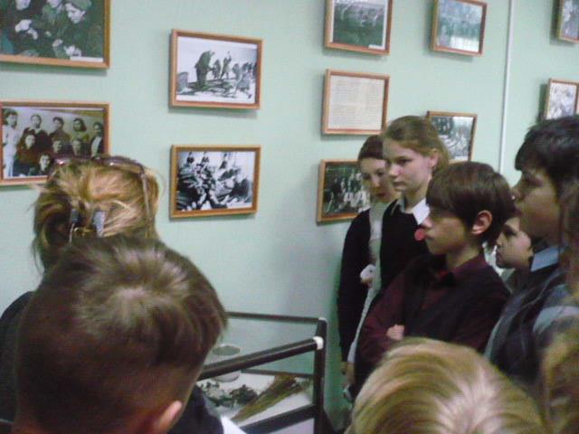 G:\Рыбакова пилина музей 15 год\P1170528.JPG