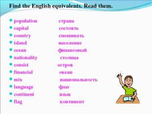 Find the English equivalents. Read them. population страна capital состоять c