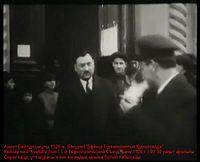 http://upload.wikimedia.org/wikipedia/kk/thumb/9/9e/Baitursynov_BTQ.jpg/200px-Baitursynov_BTQ.jpg