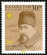http://upload.wikimedia.org/wikipedia/commons/thumb/2/27/Baitursynov.jpg/200px-Baitursynov.jpg