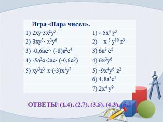 hello_html_24b4707b.png