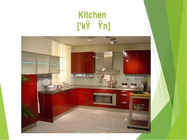 Kitchen ['kɪʧɪn]