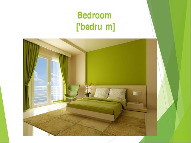 Bedroom ['bedruːm]