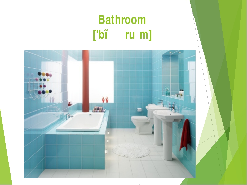Bathroom ['bɑːθruːm]