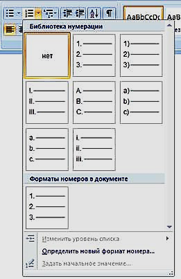 http://itlearn.kz/uploads/lessons/2/4.files/image045.jpg