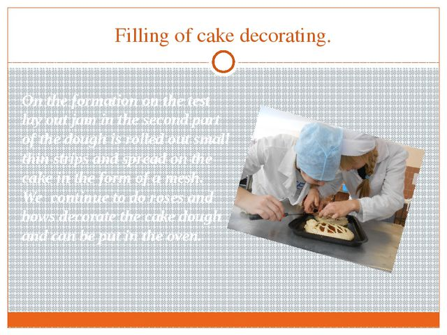 Filling of cake decorating. On the formation on the test lay out jam in the s...
