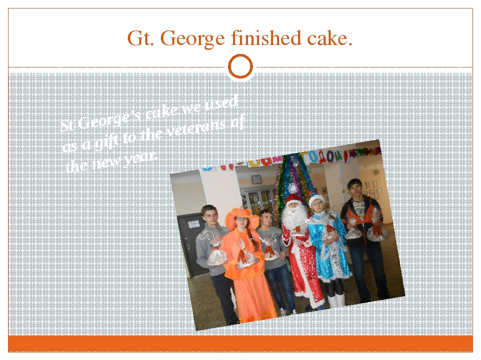 Gt. George finished cake. St George's cake we used as a gift to the veterans...