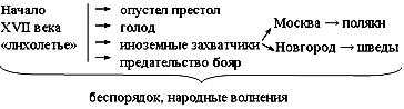hello_html_m4d41e032.png