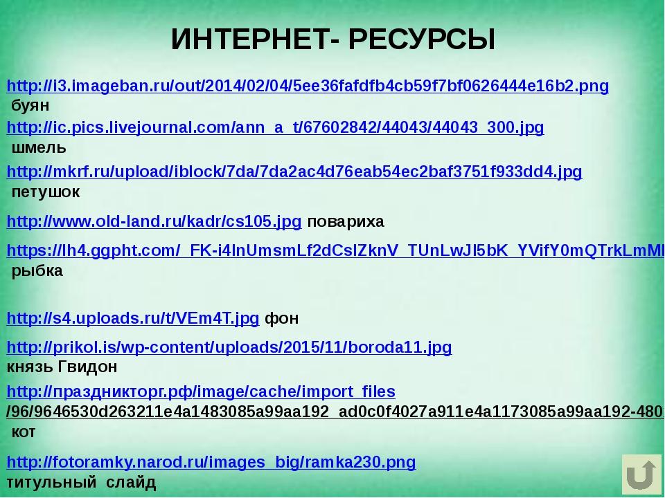 http://mkrf.ru/upload/iblock/7da/7da2ac4d76eab54ec2baf3751f933dd4.jpg петушок...