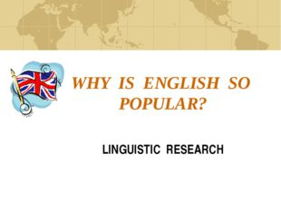 WHY IS ENGLISH SO POPULAR? LINGUISTIC RESEARCH