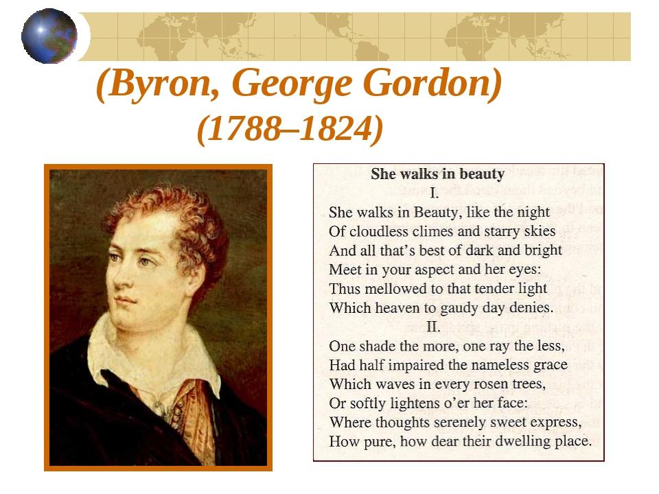 (Byron, George Gordon) (1788–1824)