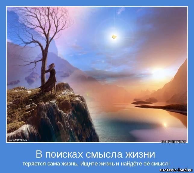 hello_html_m65925e79.jpg