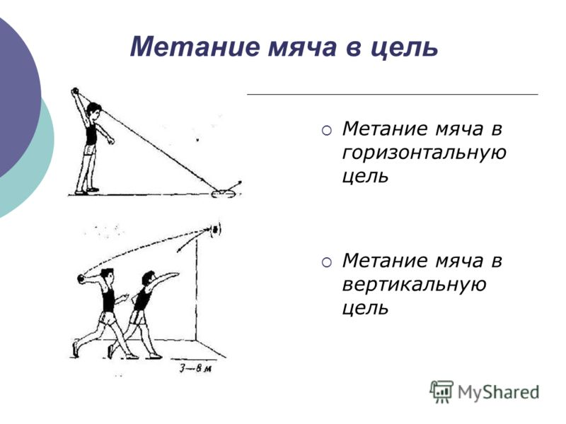 F:\картинки\slide_4.jpg