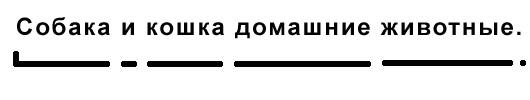 http://helpmammy.ru/images/risunki/lini.jpg