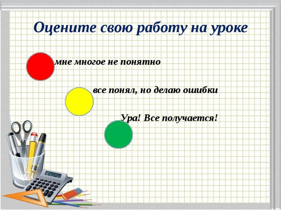 http://fs00.infourok.ru/images/doc/319/318637/1/img5.jpg