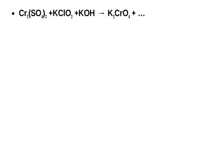 Cr2(SO4)3 +KClO3 +KOH → K2CrO4 + …