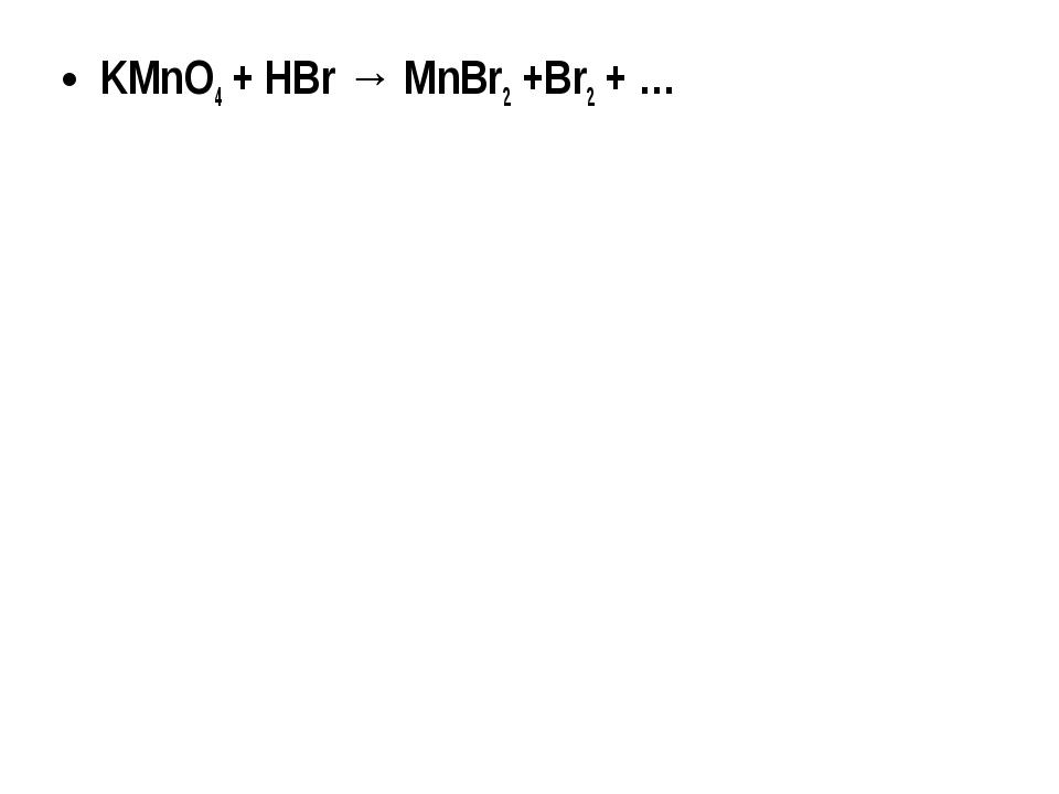 KMnO4 + HBr → MnBr2 +Br2 + …