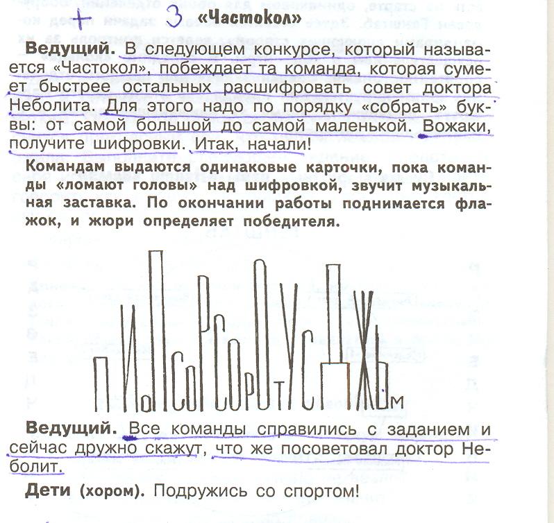C:\Users\USER\Documents\Мои сканированные изображения\2014-04 (Apr)\tmpB972.jpg