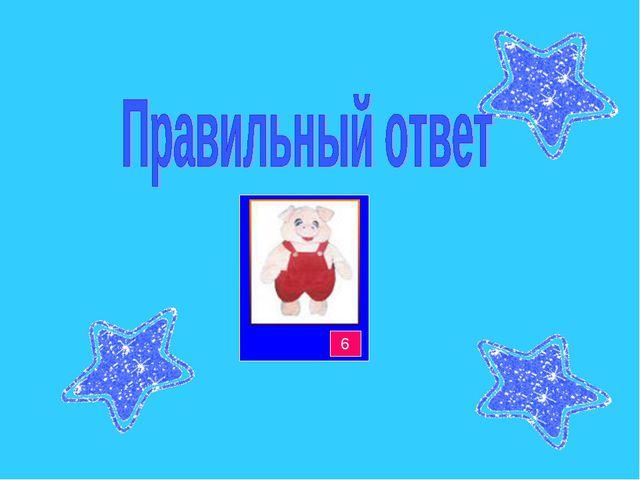Красная шапочка 6