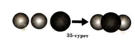 C:\Documents and Settings\Администратор\Рабочий стол\Новая папка (3)\Изображение 080.jpg