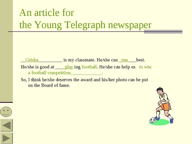 An article for the Young Telegraph newspaper __Grisha__________ is my classma...