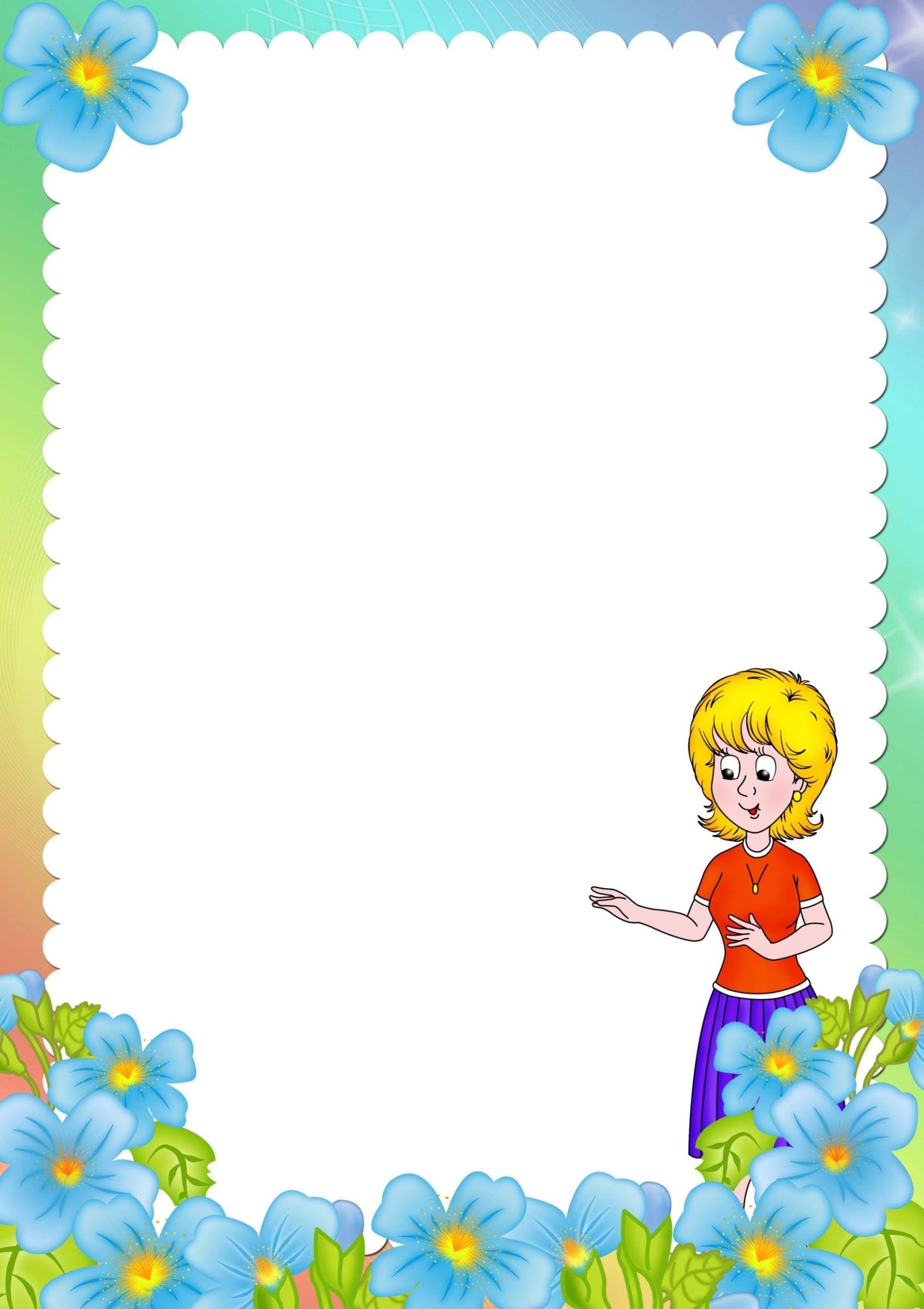 3860_html_m4741b0d6.jpg