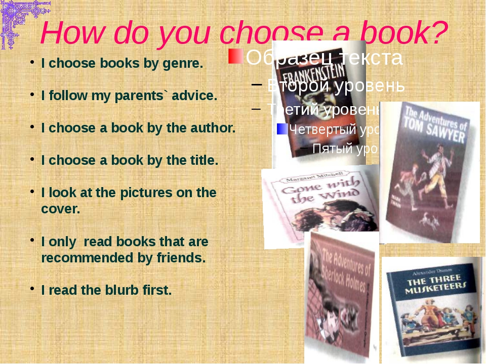 How do you choose a book? I choose books by genre. I follow my parents` advic...