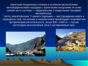 Береговая Кордильера сложена в основном мезозойскими метаморфическими породам
