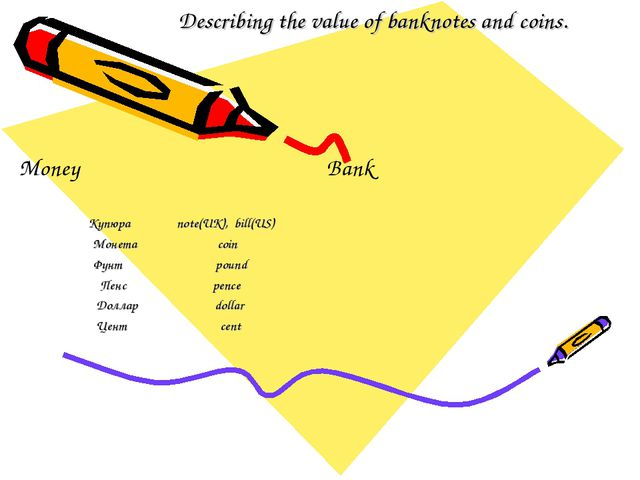 Describing the value of banknotes and coins. Купюра note(UK), bill(US) Монета...