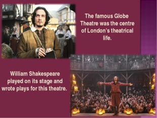 The famous Globe Theatre was the centre of London's theatrical life. William