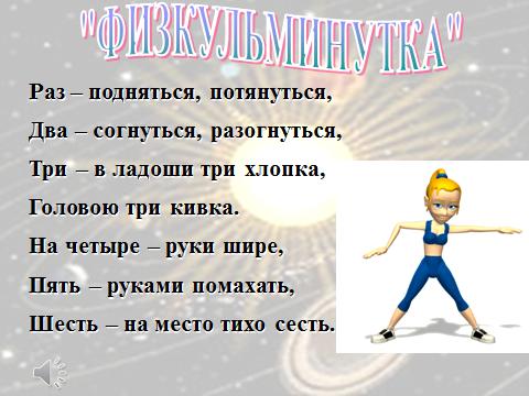 hello_html_1fc6ec1e.png