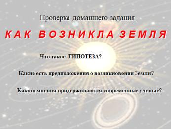 hello_html_640da476.png