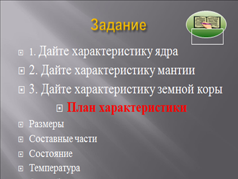 hello_html_m166ecdc2.png