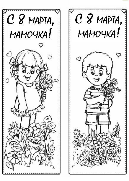 http://ja-rastu.ru/uploads/posts/2012-03/1330683395_8-marta-5.jpg