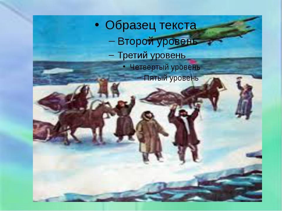 Картинка к рассказу на льдине житкова