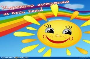 http://www.greenmama.ru/dn_images/01/46/58/21/12084172256461b2c87f8cc289d95a508f687bbb88.jpg