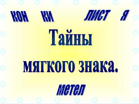 http://presentaci.ru/uploads/3493_839760.png
