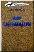 http://pandia.ru/text/79/522/images/image019_9.jpg