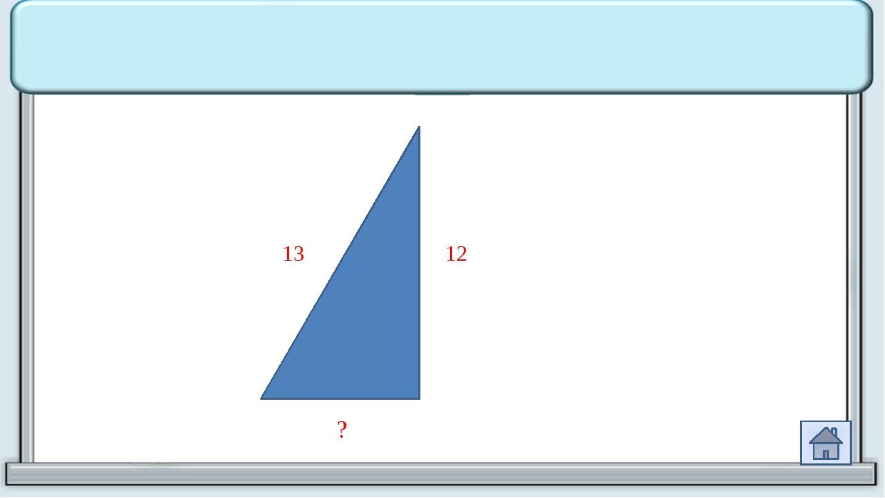 15 8 Точка крепления троса, удерживающего флагшток в вертикальном положении,...