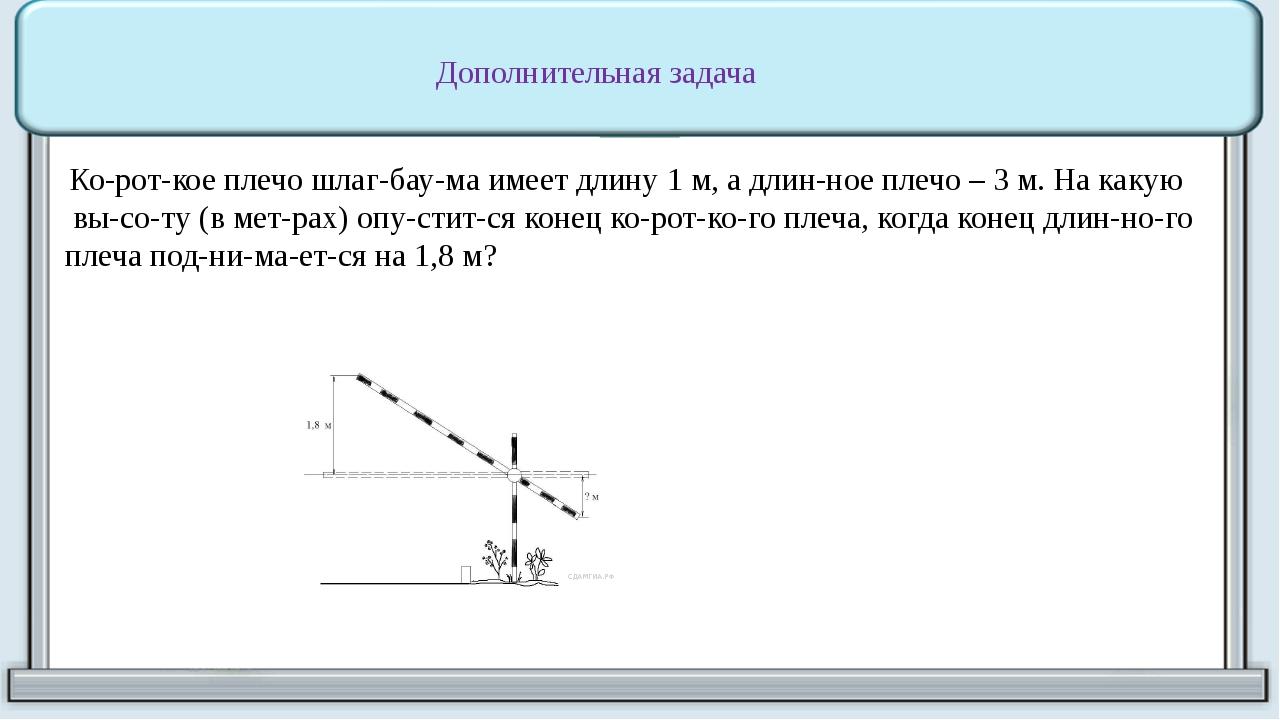 Домашнее задание Сборник вариантов под ред. И.В.Ященко решить вариант 17.
